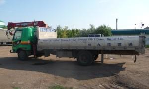 Эвакуатор в городе Туймазы Эвакуатор 24 ч. — цена от 800 руб