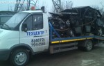 Эвакуатор в городе Тула Автобуксир 71 24 ч. — цена от 1000 руб