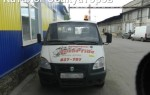 Эвакуатор в городе Череповец AutoPride 24 ч. — цена от 800 руб