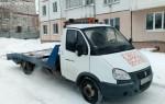 Эвакуатор в городе Пермь Ефим 24 ч. — цена от 800 руб