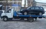 Эвакуатор в городе Уфа Эвакуатор Сокол 24 ч. — цена от 800 руб