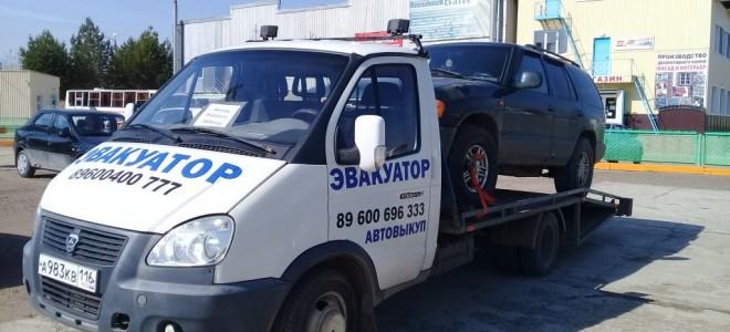 Эвакуатор в городе Елабуга Илья 24 ч. — цена от 800 руб