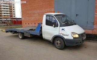 Эвакуатор в городе Домодедово Эваксервис 24 ч. — цена от 1000 руб