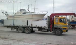 Эвакуатор в городе Евпатория Дмитрий 24 ч. — цена от 800 руб