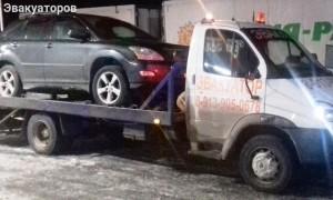 Эвакуатор в городе Куйбышев Дмитрий 24 ч. — цена от 800 руб