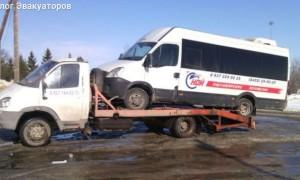 Эвакуатор в городе Омск Иртыш 24 ч. — цена от 500 руб