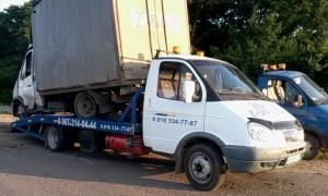 Эвакуатор в городе Абинск Владимир 24 ч. — цена от 800 руб
