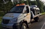 Эвакуатор в городе Томск Автоспасатель 24 ч. — цена от 800 руб