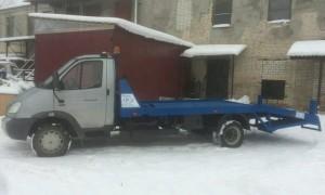 Эвакуатор в городе Семикаракорск Эвакуатор 24 ч. — цена от 800 руб