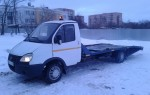 Эвакуатор в городе Казань Эвакуатор 116 24 ч. — цена от 500 руб