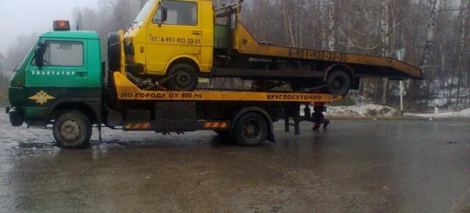Эвакуатор в городе Кунгур Александр 24 ч. — цена от 500 руб
