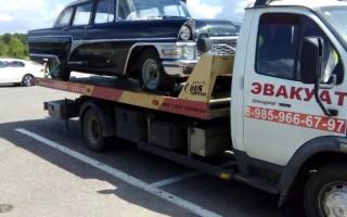 Эвакуатор в городе Руза Сергей 24 ч. — цена от 800 руб