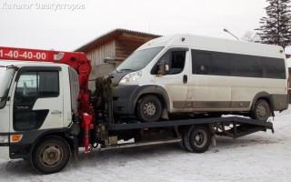 Эвакуатор в городе Усолье-Сибирское Эвакуатор 24 ч. — цена от 1300 руб