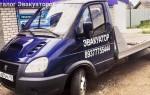 Эвакуатор в городе Казань Эвакуатор 24 24 ч. — цена от 500 руб