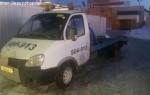 Эвакуатор в городе Тюмень Руслан 24 ч. — цена от 500 руб