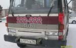 Эвакуатор в городе Томск Эвакуатор 24 ч. — цена от 800 руб
