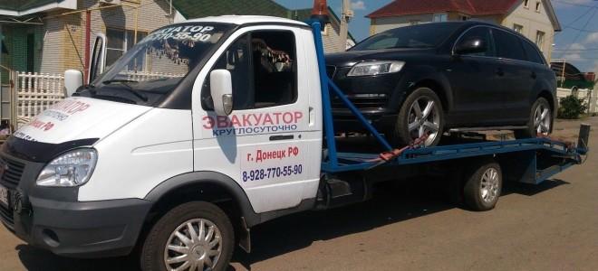 Эвакуатор в городе Донецк Юрий 24 ч. — цена от 800 руб