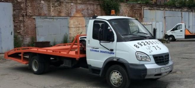 Эвакуатор в городе Владикавказ Служба Эвакуации 24 ч. — цена от 800 руб