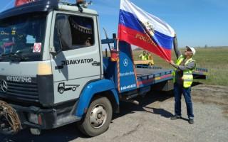Эвакуатор в городе Михайловка Эвакуатор 24 24 ч. — цена от 800 руб