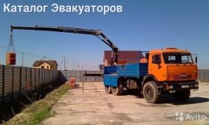 Эвакуатор в городе Коломна ООО Кулсистемс 24 ч. — цена от 800 руб