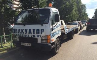 Эвакуатор в городе Одинцово Эвакуатор 24 ч. — цена от 800 руб