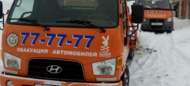 Эвакуатор в городе Сыктывкар Эвакуатор 24 ч. — цена от 1500 руб