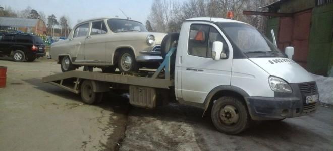 Эвакуатор в городе Красноармейск Эдуард 24 ч. — цена от 800 руб