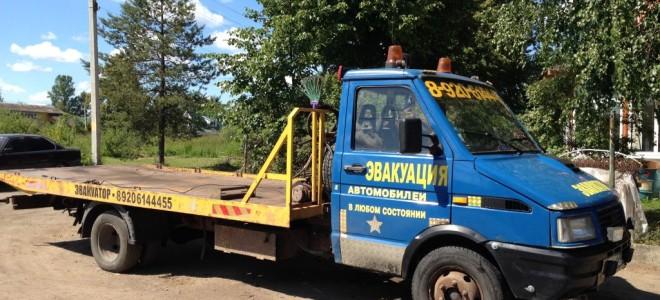 Эвакуатор в городе Киров-2 Эвакуатор 24 ч. — цена от 800 руб