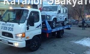 Эвакуатор в городе Нижний Новгород Эвакуатор 52 24 ч. — цена от 600 руб