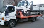Эвакуатор в городе Москва Автотехниксмит 24 ч. — цена от 800 руб