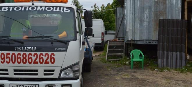 Эвакуатор в городе Окуловка Автопомощь 24 ч. — цена от 500 руб
