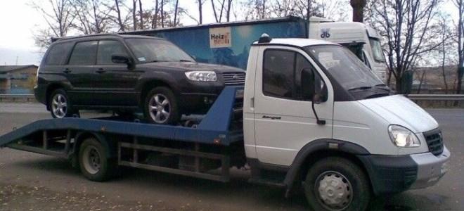 Эвакуатор в городе Асбест Эвакуатор 24 ч. — цена от 800 руб
