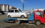 Эвакуатор в городе Челябинск Абиком Авто 24 ч. — цена от 1000 руб