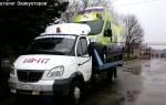 Эвакуатор в городе Ставрополь Эвакуатор 126ru 24 ч. — цена от 800 руб
