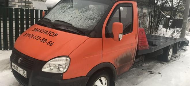 Эвакуатор в городе Ковров Эвакуатор 24 24 ч. — цена от 800 руб