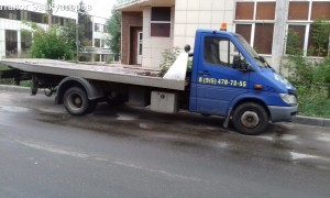 Эвакуатор в городе Коломна Эвакуатор 24 ч. — цена от 1000 руб