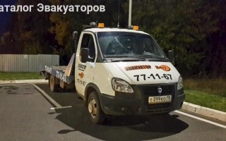 Эвакуатор в городе Ижевск Эвакуатор 24 ч. — цена от 500 руб