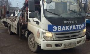 Эвакуатор в городе Ростов-на-Дону Манипулятор 24 ч. — цена от 1000 руб