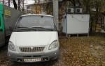 Эвакуатор в городе Саратов Эвакуатор-64 24 ч. — цена от 500 руб
