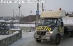 Эвакуатор в городе Чебоксары Эвакуатор 24 ч. — цена от 800 руб