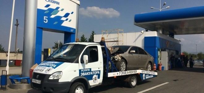 Эвакуатор в городе Белореченск Никита 24 ч. — цена от 800 руб