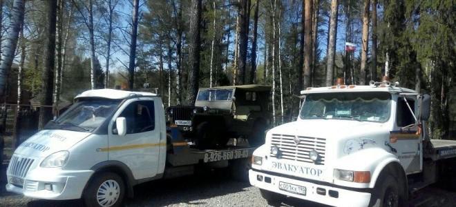 Эвакуатор в городе Воскресенск Эвакуация 24 24 ч. — цена от 800 руб