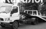 Эвакуатор в городе Уфа Эвакуатор Центр 24 ч. — цена от 1000 руб