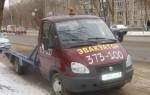 Эвакуатор в городе Саранск Виталий 24 ч. — цена от 800 руб