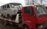 Эвакуатор в городе Уфа Помощник На Дороге 24 ч. — цена от 800 руб