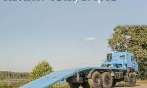 Эвакуатор в городе Димитровград Дмитрий 24 ч. — цена от 800 руб