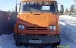 Эвакуатор в городе Отрадный Владимир 24 ч. — цена от 800 руб