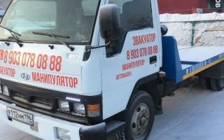 Эвакуатор в городе Серов Служба эвакуации 112 24 ч. — цена от 1500 руб