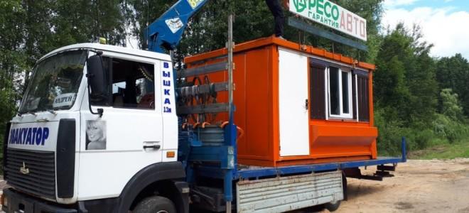 Эвакуатор в городе Новозыбков Андрей 24 ч. — цена от 800 руб