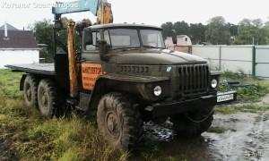 Эвакуатор в городе Клин Урал 24 ч. — цена от 800 руб